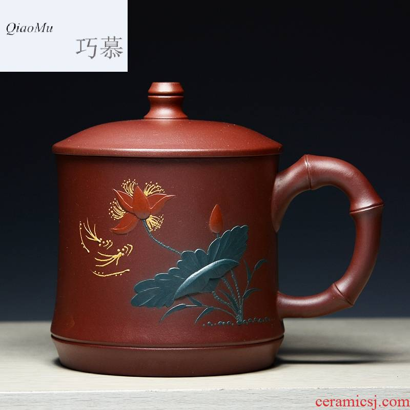 Qiao mu QD yixing purple sand cup of real product manual purple sand cup lid cup tea purple clay mud painting lotus bamboo cups