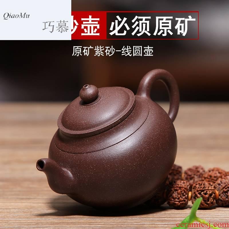 Qiao mu HM yixing famous pure manual it undressed ore purple mud line round household kung fu teapot tea set