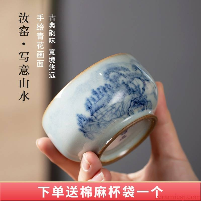 Pure manual your up jingdezhen blue and white landscape of large master cup freehand brushwork in traditional Chinese kung fu tea cup single single CPU
