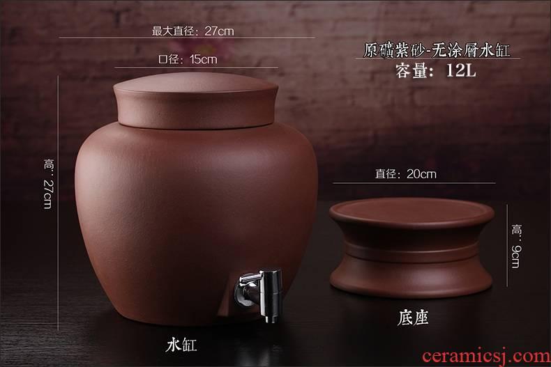Qiao mu JS yixing purple sand tank manual kung fu tea tea caddy fixings drinking water purification cylinder without glaze