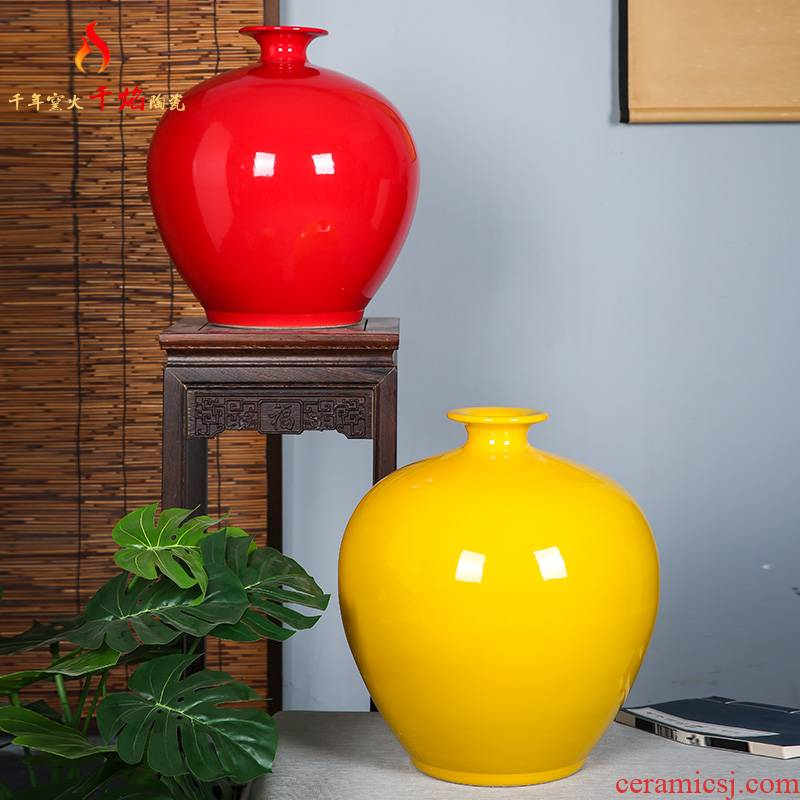 Pure color customization model of jingdezhen ceramics vase Pure yellow red ball bottle of the sitting room decorate household furnishing articles