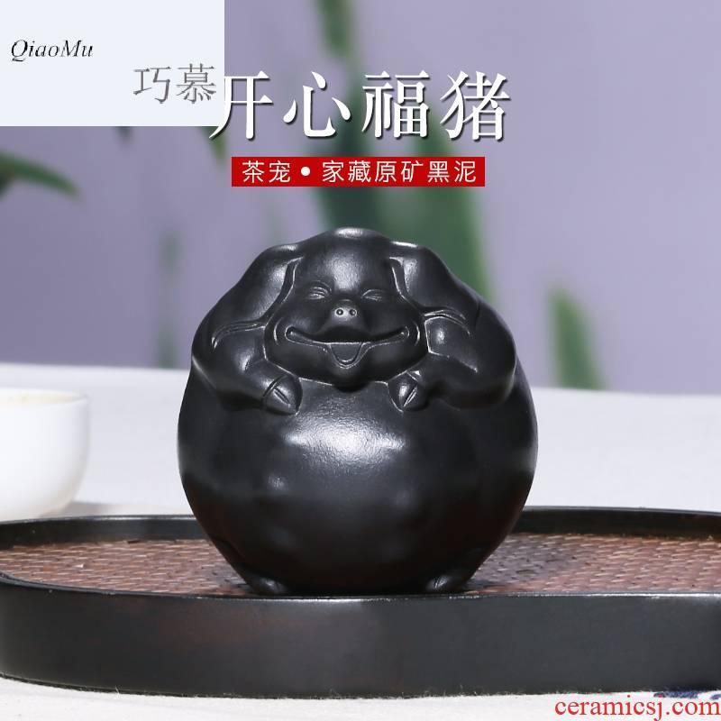 "Qiao mu HM yixing all hand pet black mud happy ""furnishing articles purple sand tea to keep individuality creative play tea with tea"