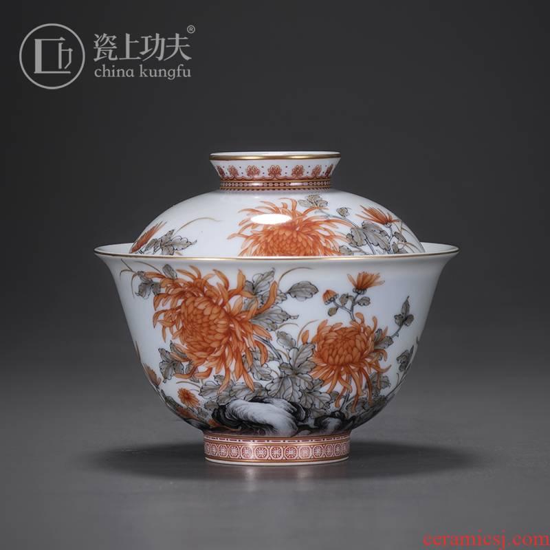 Jingdezhen porcelain on kung fu pure manual three tureen teacup only single color ink ceramic bowl kung fu tea set
