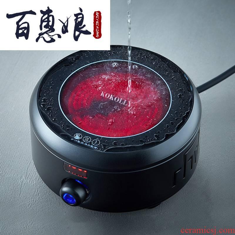 (niang Japanese household electric TaoLu boiled tea tea stove'm intelligence and make tea tea machine tool waterproof tea set