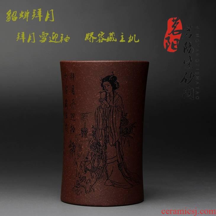 Qiao mu MY yixing purple sand cup manually is tea light wen xiang master li sample tea cup bowl kung fu tea cups