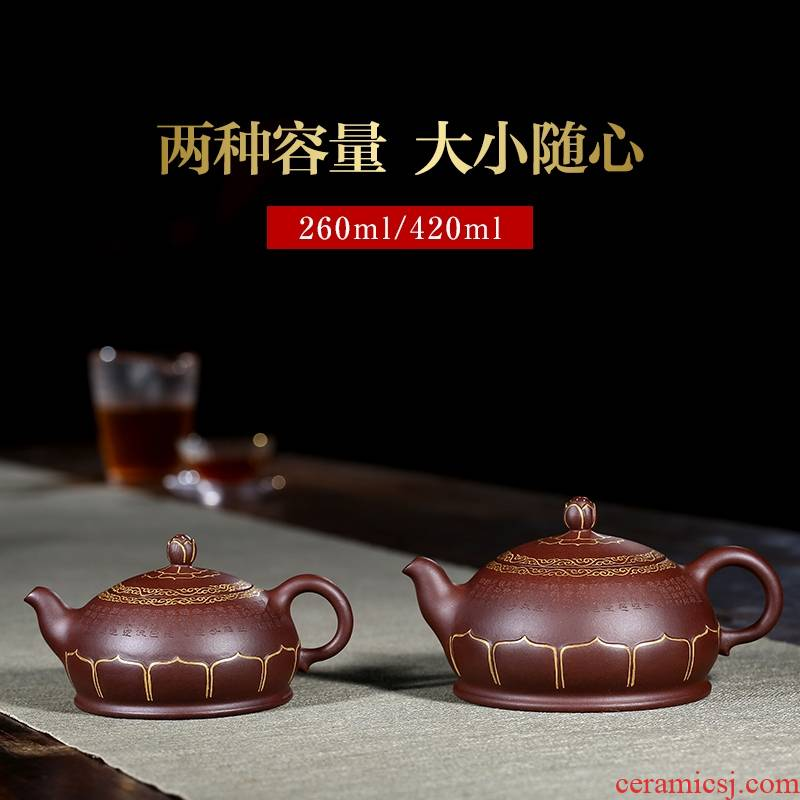 Qiao mu MY yixing undressed ore all it hand authentic craft masters boutique lettering heart sutra zen tea pot