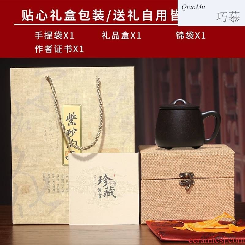 Qiao mu, yixing purple sand cup run of mine ore all hand tea tea tea cup glass office stone gourd ladle cover cup keller