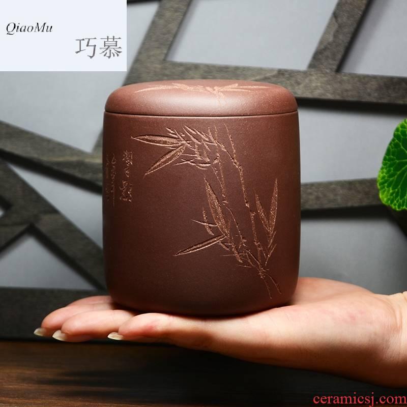 Qiao mu QD [] yixing purple sand tea pot large - sized purple clay manually wake receives pu - erh tea pot and black tea 250 g seal