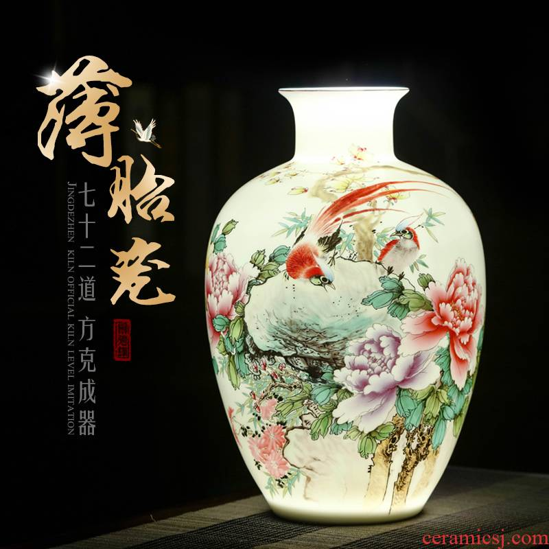 New Chinese style ceramics jingdezhen blue and white porcelain vase and furnishing articles rich ancient frame sitting room porch flower decorations