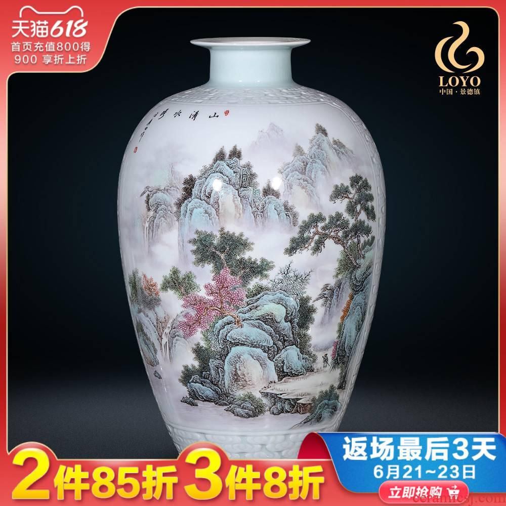 Flower arranging furnishing articles pastel hand - made Chinese jingdezhen ceramics vase in the sitting room porch TV ark, porcelain decoration