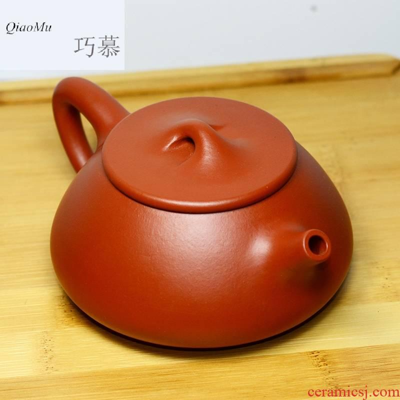 Qiao mu QD yixing checking suits for all it the teapot Xiong Hai only undressed ore zhu, 200 ml JingZhou mud stone gourd ladle pot