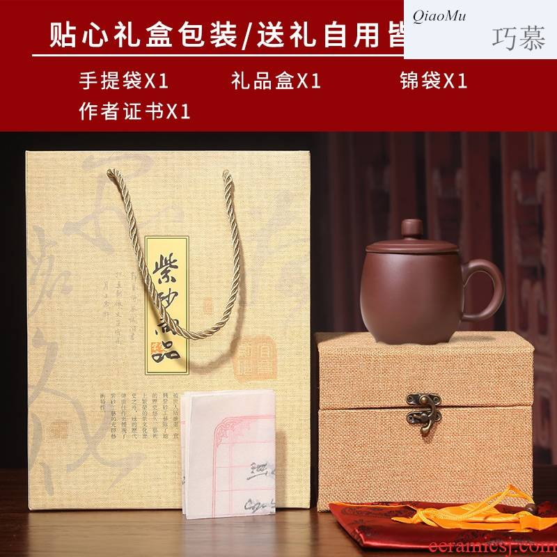 Qiao mu purple sand cup of yixing fortune cup all hand the cup lid cup cup gift custom lettering