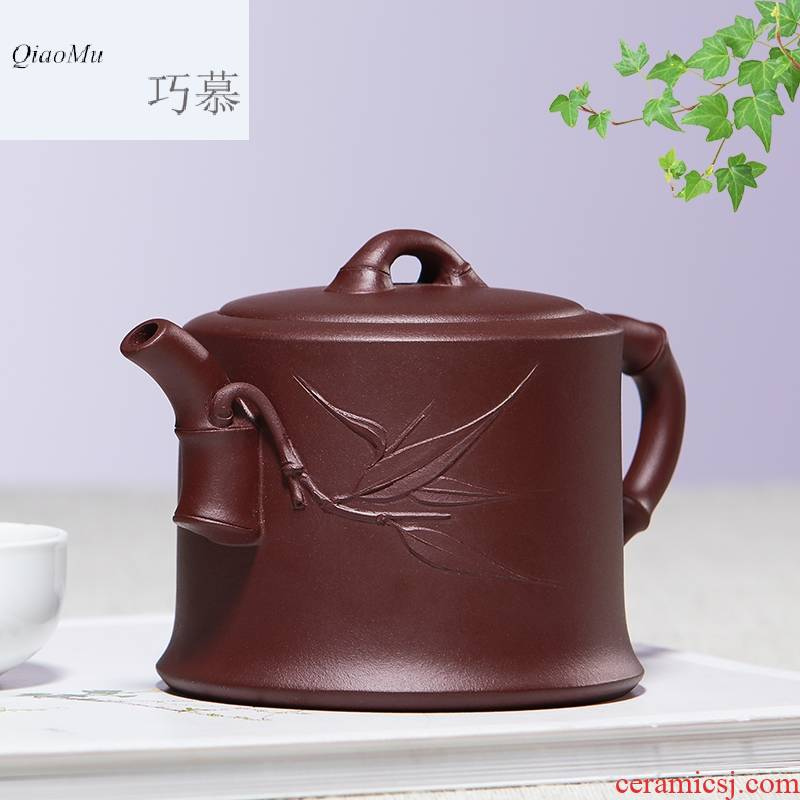 Qiao mu HM famous yixing it pure manual undressed ore the qing cement bamboo from pot teapot tea kettle