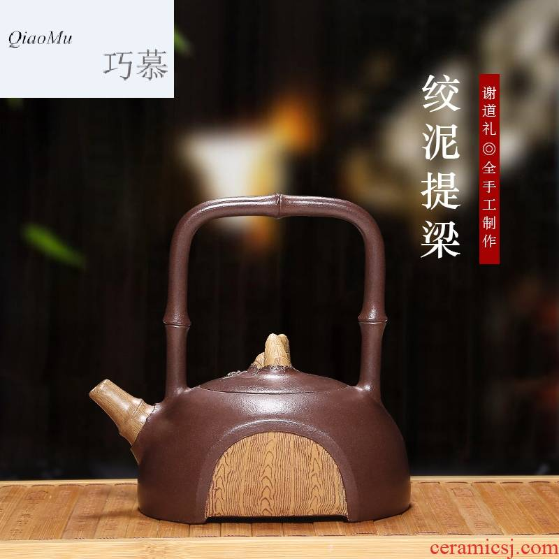 Qiao mu HM yixing are it by pure manual undressed ore authentic warping clay teapot girder household kung fu tea
