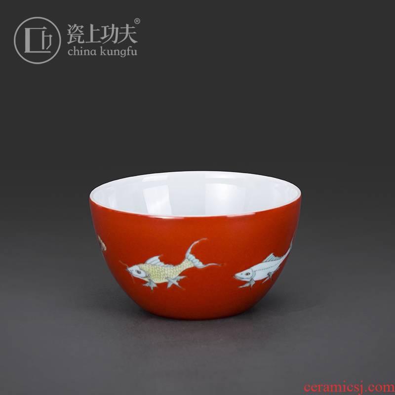 Porcelain color glaze on kung fu master cup of jingdezhen ceramic fish kung fu tea cups single cup sample tea cup