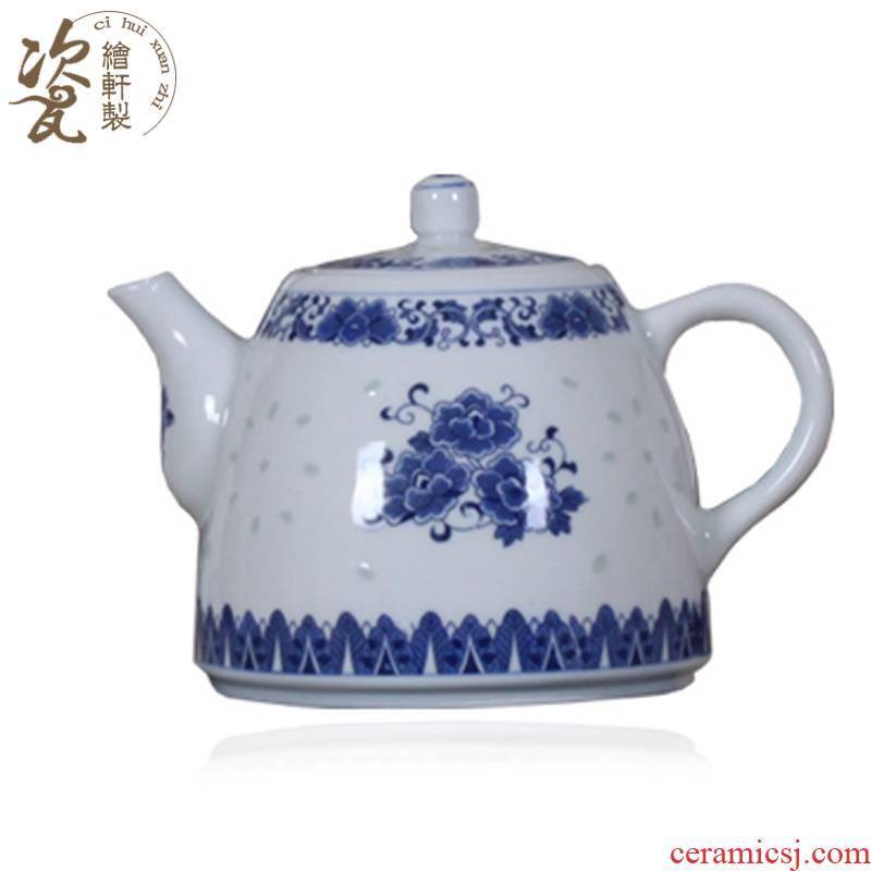 Jingdezhen porcelain cool and exquisite porcelain teapot household treasure GaiHu teahouse cool big teapot high - capacity ceramic kettle