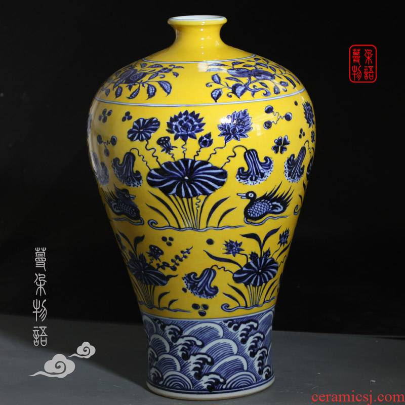 Jingdezhen elegant yellow bottle with a lid mei palace decorative porcelain lotus yuanyang XuanDeMei the name plum in the evening