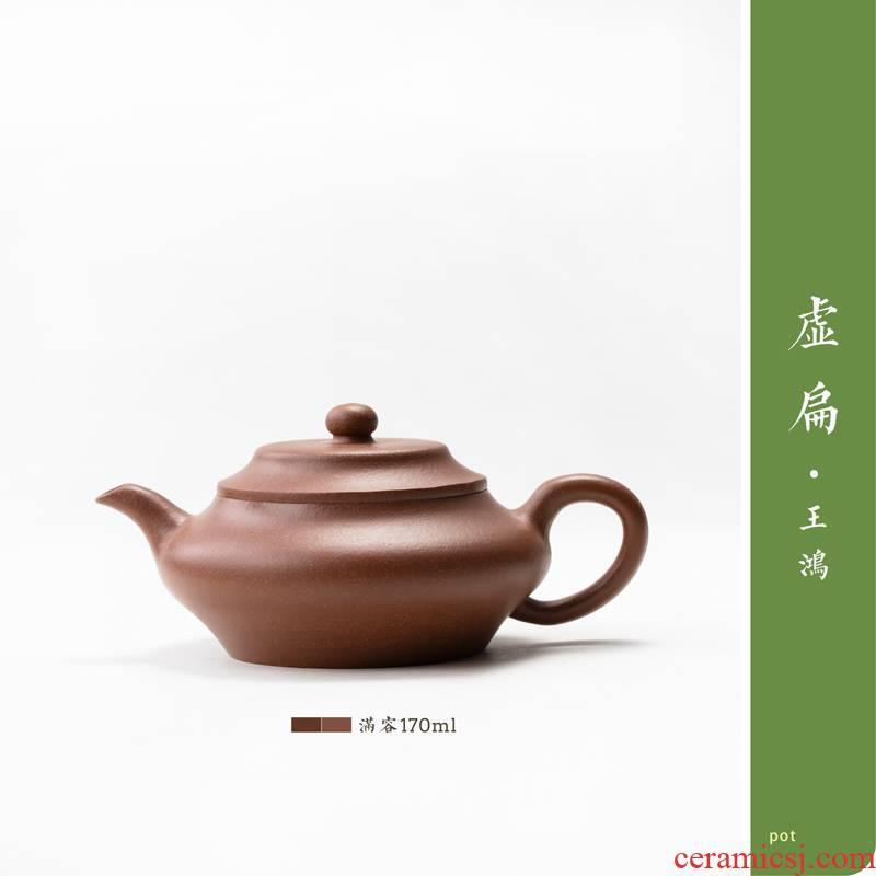 Yixing purple sand pure hand zhu mud flat pot Wang Hong system