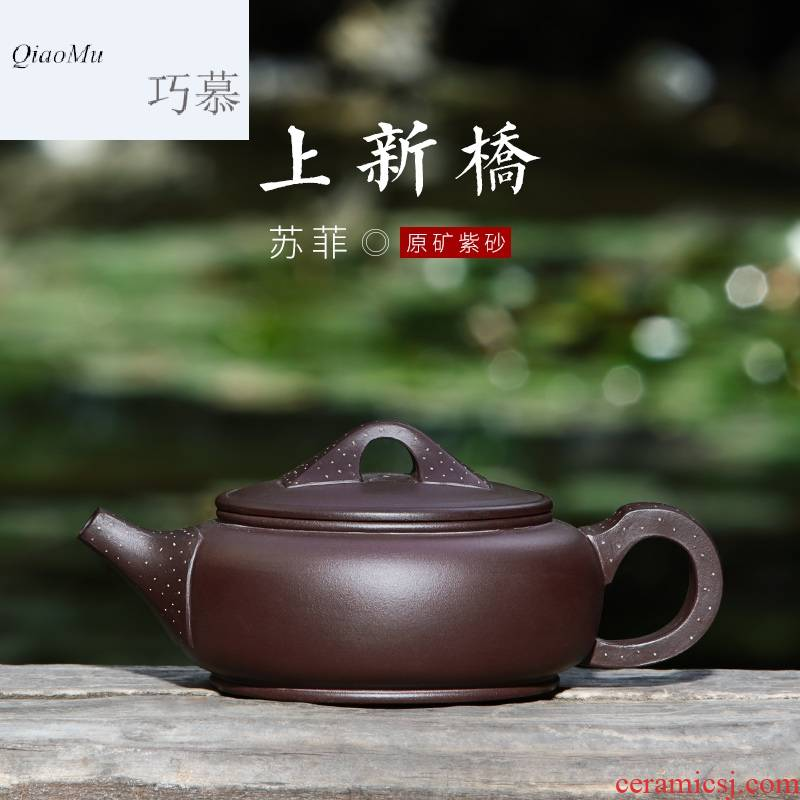 Qiao mu HM yixing it undressed ore purple clay pure manual sanding famous kung fu household teapot tea set