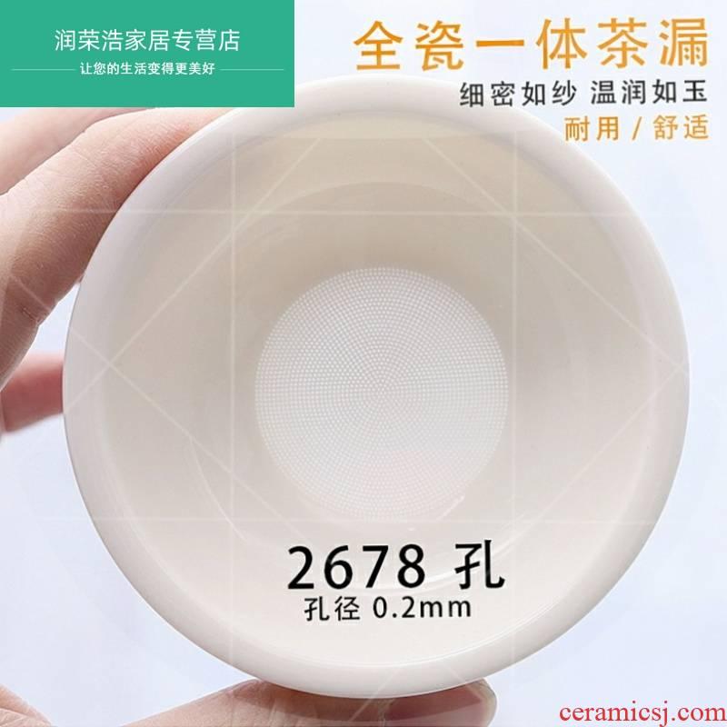 2600 porous porcelain) integrated device suet jade tea filter filter manually tea tea accessories filter net