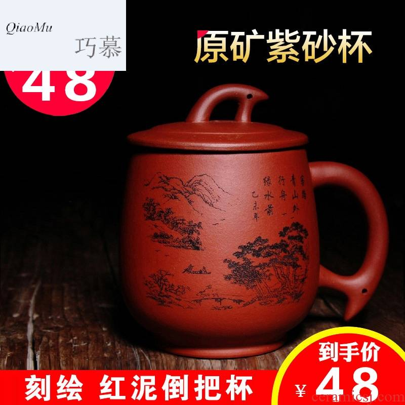 Qiao mu HM purple sand cup yixing all hand cup undressed ore purple red mud mud with cover the ceramic father a gift