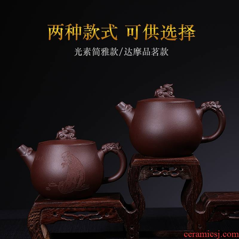 Qiao mu MY yixing it pure manual famous ore household gift tea set a complete set of equipment and old purple clay the mythical wild animal