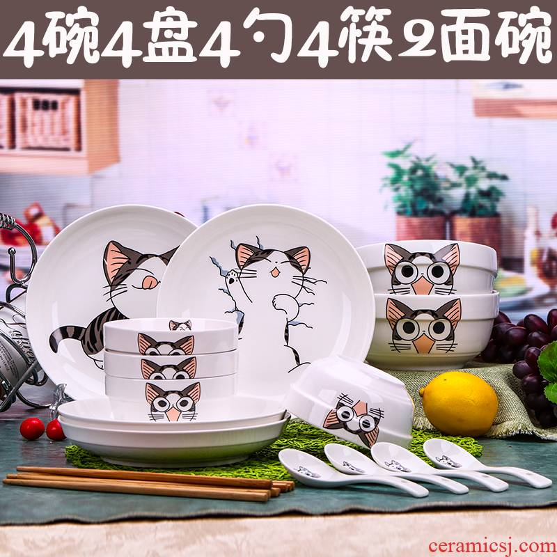 The head of 18 dishes suit dishes suit jingdezhen domestic Japanese bowls of ipads dish bowl chopsticks tableware tableware