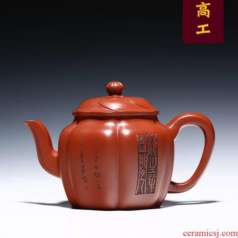 Qiao mu YM yixing it all hand teapot pure manual collection dahongpao tea ling flowers