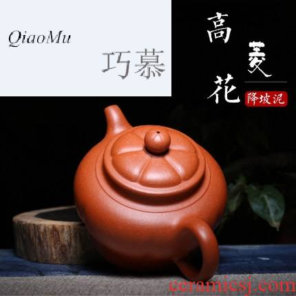 Qiao mu HM yixing it pure checking quality goods famous tea tea set undressed ore down slope mud Gao Ling flower pot