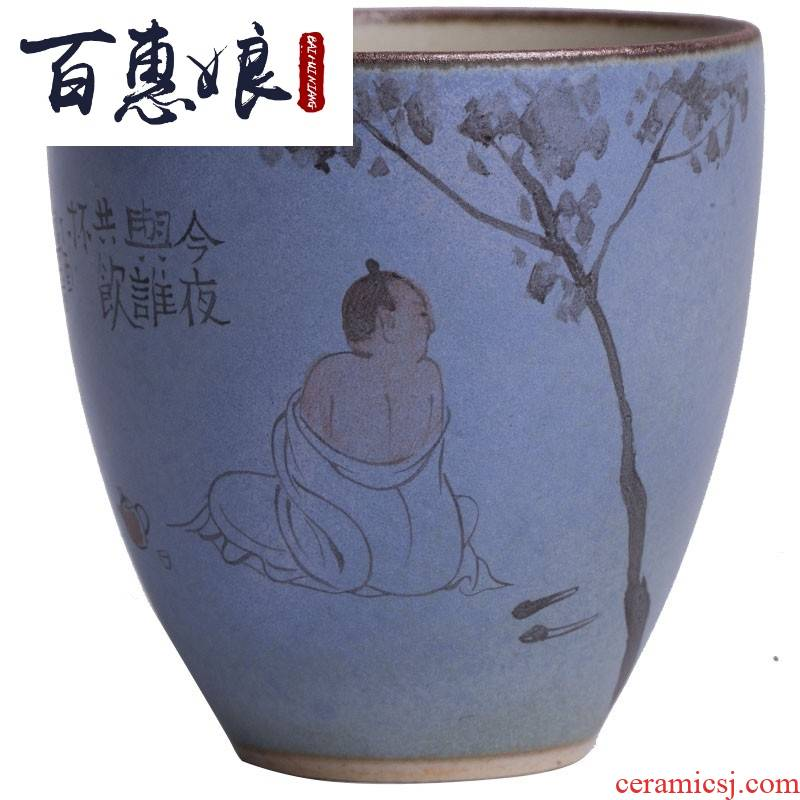 (niang jingdezhen famous hand - made all hand pull embryo to use firewood collection level zen cups to restore ancient ways