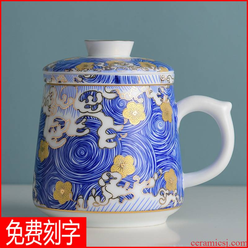 Colored enamel glass boss glass ceramic cup home office with cover filtration separation tea tea cups of men and women
