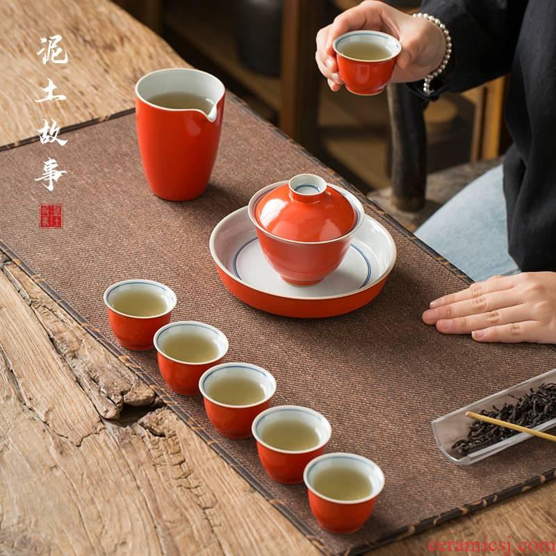 Jingdezhen coral red ceramic kung fu tea set suit portable contracted tureen tea cups, ruby red tea set