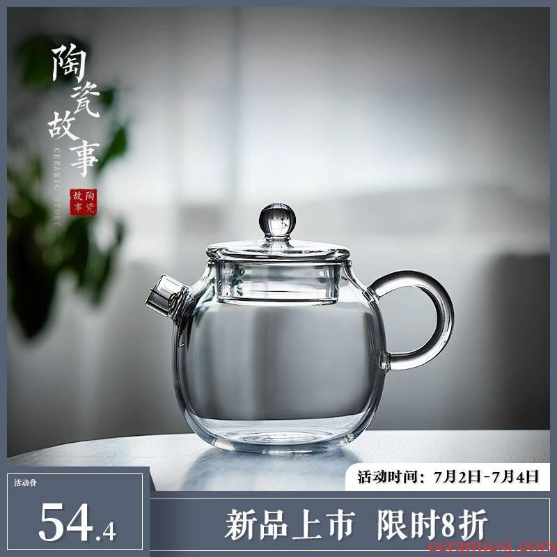 Ceramic glass teapot single story high - temperature kung fu tea set filter Japanese one little teapot with a flower pot