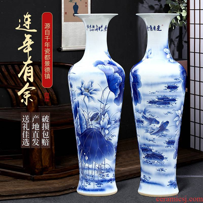 Ceramic floor big vase hand - made years more than fish mattress in the sitting room decorate gifts large blue and white porcelain lotus furnishing articles