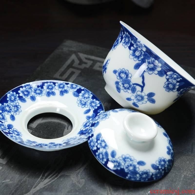 Qiao mu tureen of blue and white porcelain