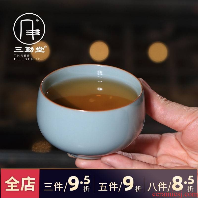 Three regular cup meditation hall your up new glaze water sample tea cup your porcelain single cup of jingdezhen ceramic masters cup kung fu tea cups