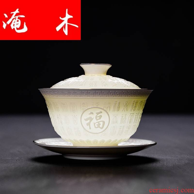 Submerged wood three just pure white tureen large white porcelain ceramic kung fu tea tea ware embossed lettering three cups