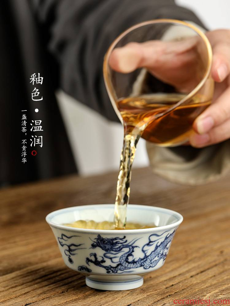 Jingdezhen blue and white tea master cup sample tea cup single cup bowl checking ceramic tea set kung fu tea cup for cup