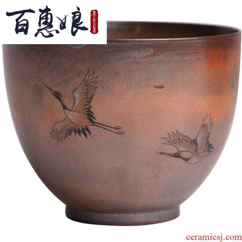 (niang famous jingdezhen Hu Dan hand - made wild stock or floating clouds, manually firewood cup bowl collection level of zen