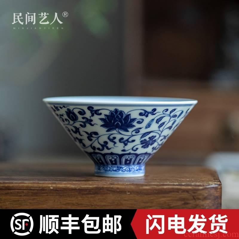 Jingdezhen ceramic hand - made manual bound lotus flower hat cup master cup sample tea cup kung fu tea set single cup bowl
