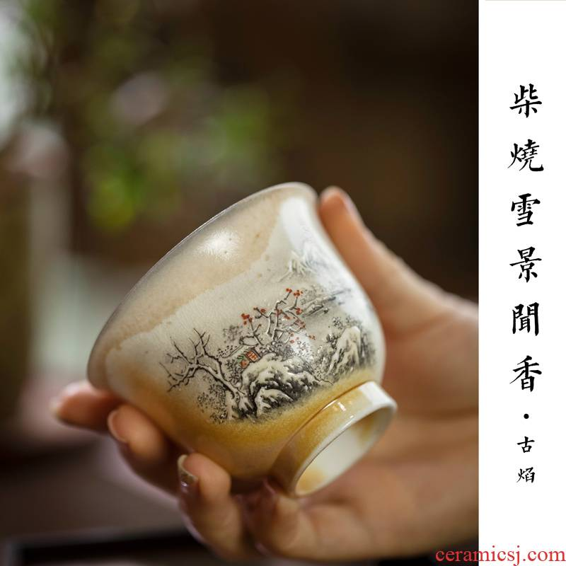 Sound firewood mountain snow fragrance - smelling cup 130 ml cup of jingdezhen ceramic checking household masters cup