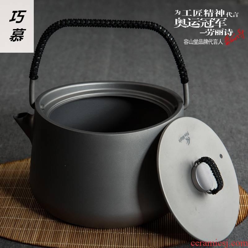 Qiao mu fire maple prajnaparamita teapot titanium pot ceramic iron pot cooking what tea stove'm is suing travel tea kettle