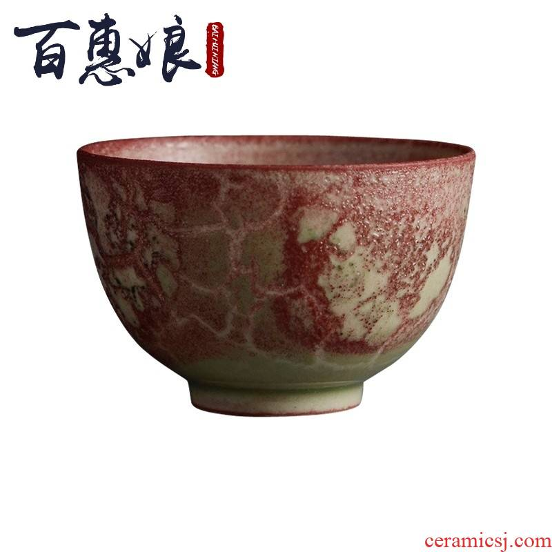 (niang jingdezhen ancient pine dust glaze firewood sample tea cup bowl cups jingdezhen ceramic main maintain