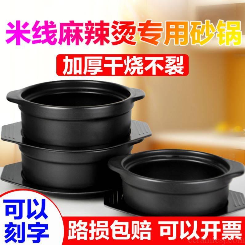 Sand pot rice vermicelli ltd. small potato powder malatang special pan fire with high temperature resistant ceramic saucepan dry cooking pot