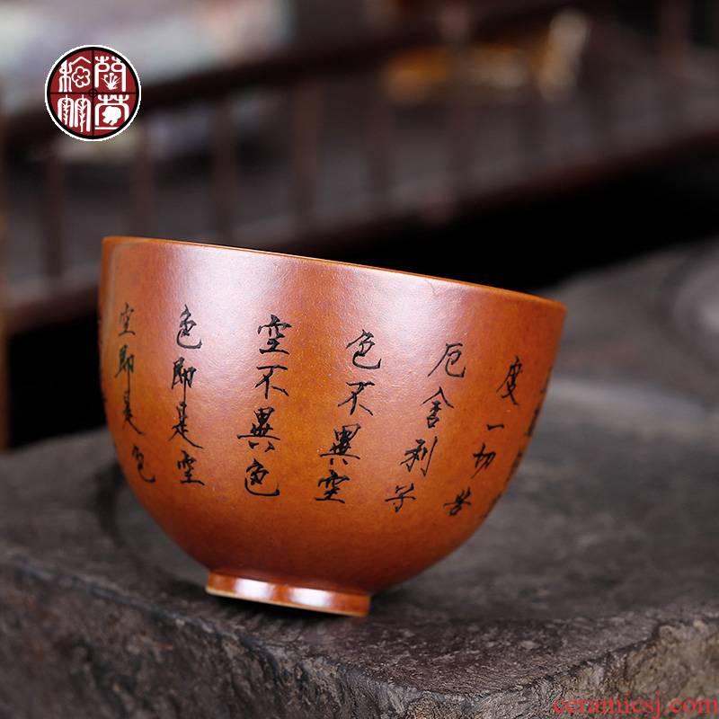 Jingdezhen wood beaker handwritten heart sutra cup pure manual archaize up master cup tea cup men 's lady, individuals