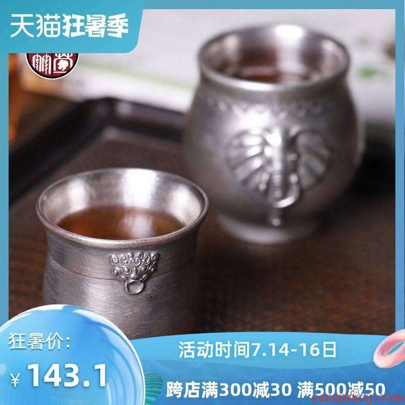 Kung fu tea cup pure manual coppering. As silver cup creative silver restoring ancient ways turnkey masters cup old ceramic sample tea cup