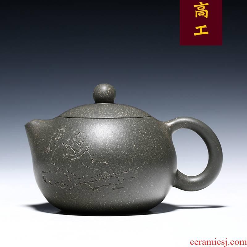 Qiao mu YM yixing it all manual teapot hand tea collection pea green mud happy heart 's beauty