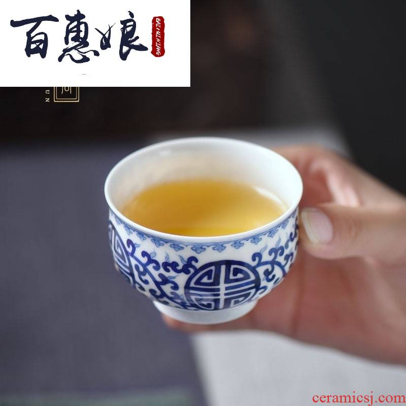 (niang jingdezhen blue and white kung fu tea cups white porcelain ceramic hand - made the master sample tea cup cup single cup of tea