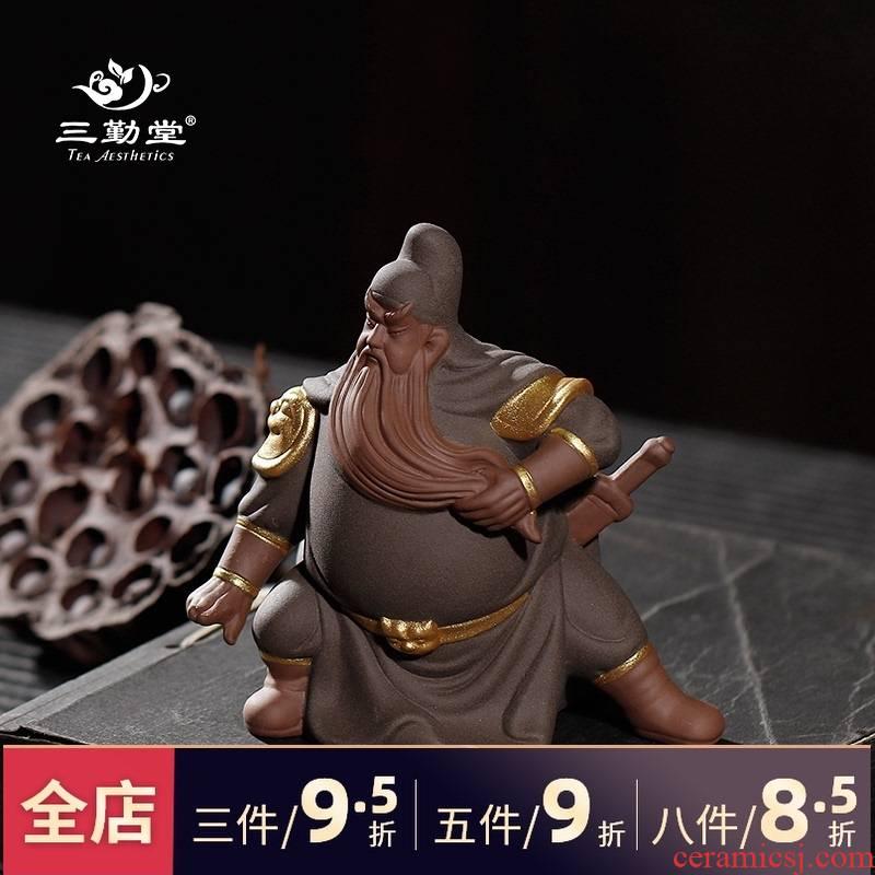Three frequently hall yixing purple sand guan gong tea pet creative play manual its tea tea tray tea taking crafts S06034