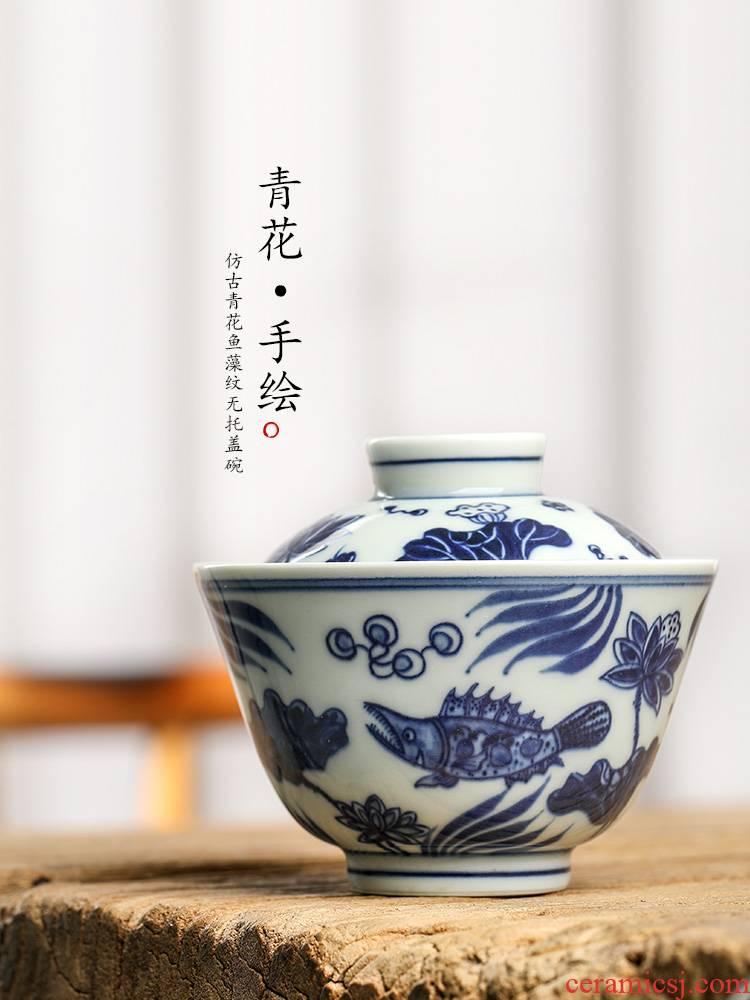 Jingdezhen blue and white tureen checking cup Chinese kung fu tea bowl hand - made fish bowl retro ceramic tea set
